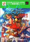 Image for Other Life Other Dreams Official Complete Guide Book (Konami Perfect Capture Series) / Ss