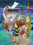 Image 1 for Gegege no Kitaro Vol. 16