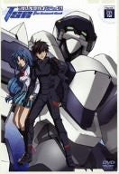 Image 1 for Full Metal Panic The Second Raid Act III, Scene10 [Limited Edition]