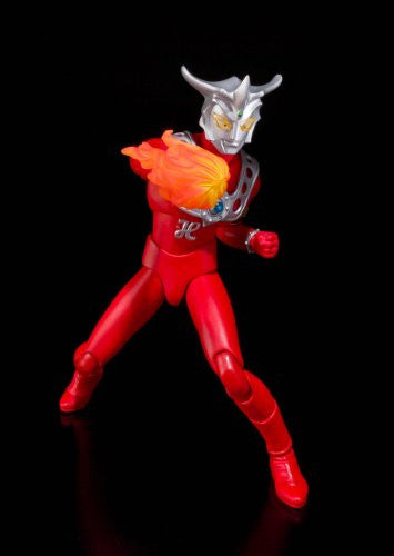 Image 6 for Ultraman Leo - Ultra-Act (Bandai)