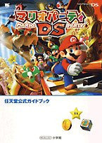Image for Mario Party Ds (Wonder Life Special   Nintendo Official Guide Book) / Ds