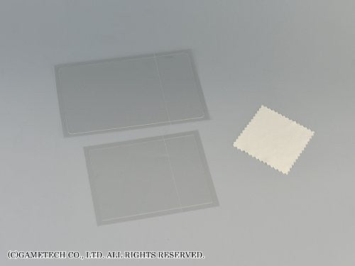 Image 3 for Antimicrobial Screen Protection Film for 3DS LL
