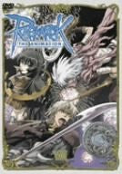 Image for Ragnarok Vol.8