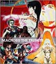 Image for Macross The Tribute