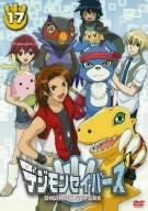 Image for Digimon Savers 17