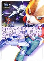 Image 1 for Star Fox Assault Perfect Guide Book/ Gc