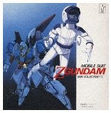 Image 1 for Mobile Suit Z Gundam BGM Collection III