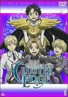 Image for Cluster Edge Vol.8