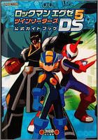 Image for Mega Man Battle Network 5 Ds Twin Leaders Official Guide Book / Ds