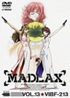 Image 1 for Madlax Vol.13