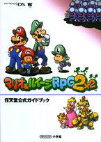 Mario & Luigi: Partners In Time (Nintendo Official Guide Book) / Ds