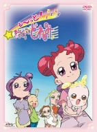 Image for Motto! Ojamajo Doremi DVD Box