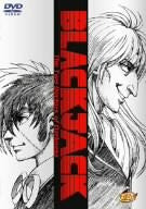 Image for Black Jack Futari no Kuroi Isha