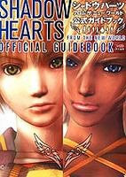 Image for Shadow Hearts From The New World Official Guide Book / Ps2