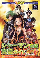 Image 1 for Shaman King Ultimate Training Guide Book   Shaman King Soul Fight / Gc