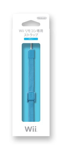 Image 1 for Wii Remote Control Strap (Blue)