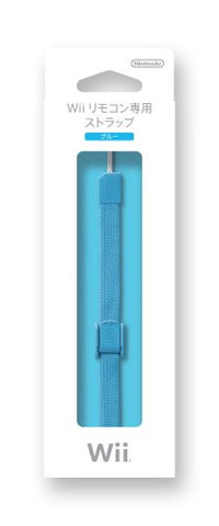 Image for Wii Remote Control Strap (Blue)