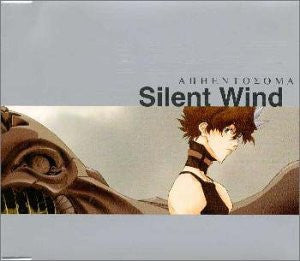 Image for Silent Wind / Eri Sugai