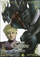 Image for Aura Battler Dunbine Vol.7