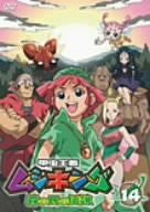 Image for The King of Beetle Mushiking - Mori no Tami no Densetsu 14