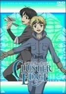 Image for Cluster Edge Vol.7