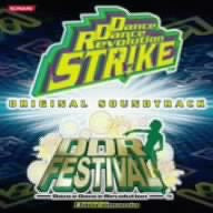 Image 1 for DDR FESTIVAL & Dance Dance Revolution STRIKE ORIGINAL SOUNDTRACK