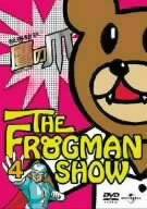 Image for The Frogman Show: Himitsu Kessha Taka No Tsume Vol.4