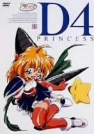 Image for D4 Princess Vol.1