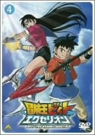Image for Beet The Vandel Buster Vol.4