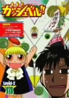 Image for Konjiki no Gash Bell Level-2 Vol.14