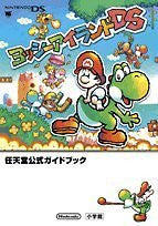 Image 1 for Yoshi's Island Ds Nintendo Official Guide Book / Ds