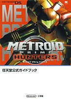 Metroid Prime Hunters (Wonder Life Special   Nintendo Official Guide Book) / Ds