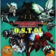 Image 1 for SUPER ROBOT WARS OG -DIVINE WARS- O.S.T.01