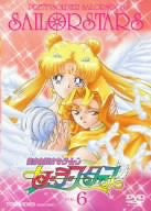 Image 1 for Bishojo Senshi Sailor Moon: Sailor Stars Vol.6