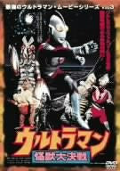 Image for Ultraman Movie Series Vol.3