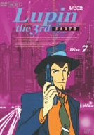 Image for Lupin III - Part III Disc.7