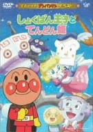 Image for Soreike! Anpanman The Best Shokupab Ouji oji to Tendon hime