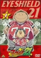 Image for Eyeshield21 Vol.4
