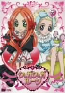 Image 1 for Sugar Sugar Rune Vol.7