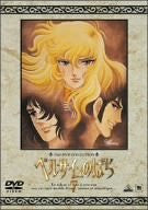 The Rose of Versailles 7