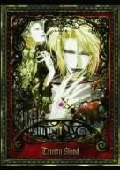 Image 1 for Trinity Blood Chapter.10 Collector's Edition [Limited Edition]