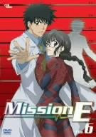 Image for Mission-E File.6