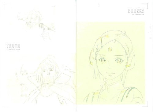 Image 6 for Eureka Seven Ao   First Edition