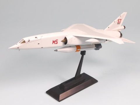 Image for Stratos 4 - TSR-2 MS - 1/144 (Pit-Road)