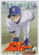 Image for Major - Goro Toshiya Gekitohen 7th.Inning