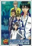 Image for Tennis No Ohjisama / Prince of Tennis Original Video Animation Zenkoku Taikai Hen Invitation DVD [Limited Edition]