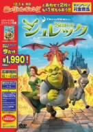 Image for Shrek [Limited Pressing]