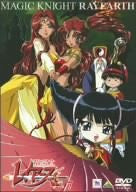 Image 1 for Magic Knight Rayearth 7