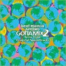 Image 1 for beatmania GOTTAMIX2 ~Going Global~ Original Soundtracks