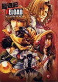 Image 1 for Saiyuki Reload: Tv Animation Official Guide Book #2